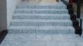 トラバーチンストーンのアイキャッチ画像