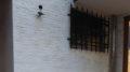 ウォークウェイスレートのアイキャッチ画像