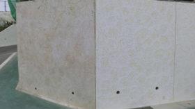 ランダムトラバーチンのアイキャッチ画像