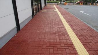 歩道(アスファルト)の色付け(宜野湾市真志喜)のアイキャッチ画像