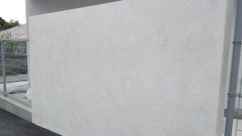 トラバーチンストーン(南城市佐敷)のアイキャッチ画像