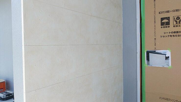 トラバーチンストーン・割付有(恩納村恩納)のアイキャッチ画像